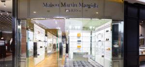 Магазин MMM в Париже