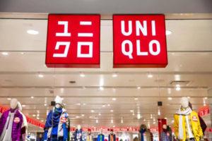 Магазин Uniqlo в Казани