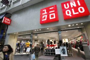 Магазин Uniqlo в Японии