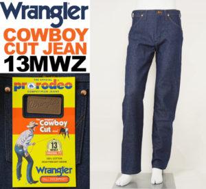 Джинсы Wrangler с износостойкостью 13 Mwz