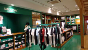 Магазин Undercover в Токио