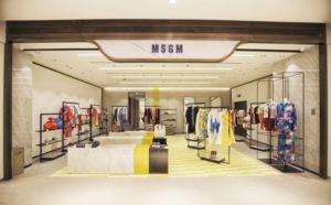 История бренда MSGM